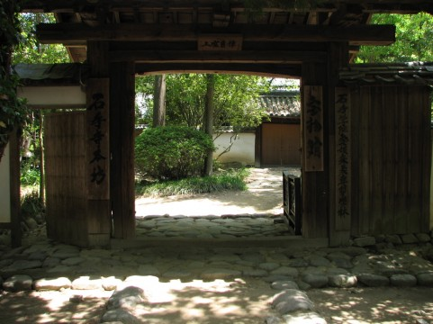 宗教法人日蓮宗福生寺